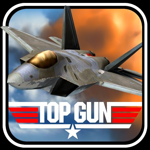 TOP GUN app icon