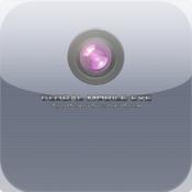 Unisight Client Pro